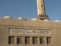 La moschea di Deira, il quartiere della vecchia Dubai